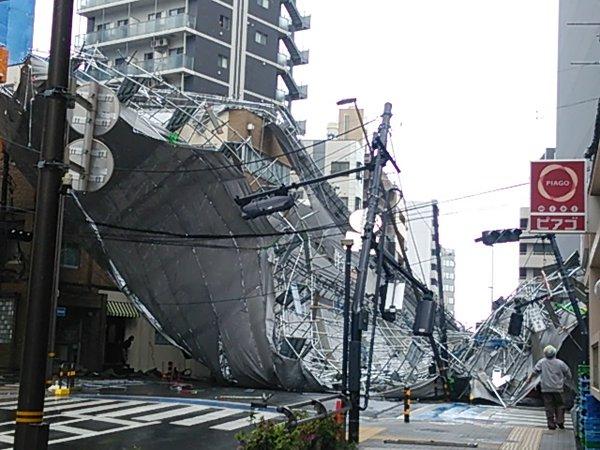 台風 養生 足場