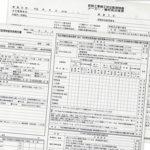 厚生労働省 足場点検表