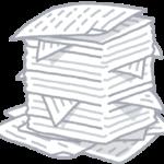 グリーンファイル 保管 保存期間
