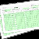 グリーンファイル 作業員名簿