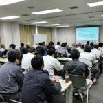 職長教育 大阪 2020