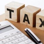 一人親方 税金 対策